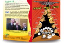 carte de voeux comité d'expansion économique Haute Loire